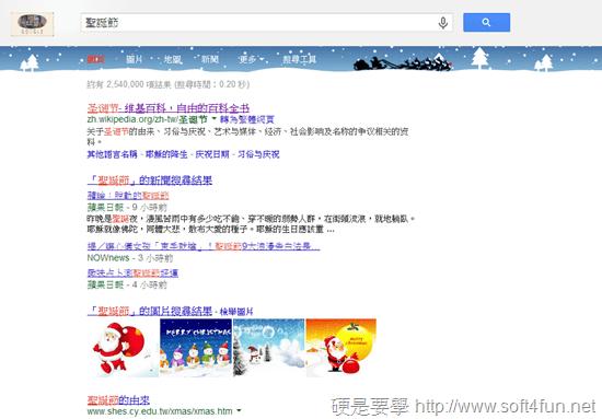 Google 為聖誕節設計的4個彩蛋,你知道幾個? 31f6cd798675
