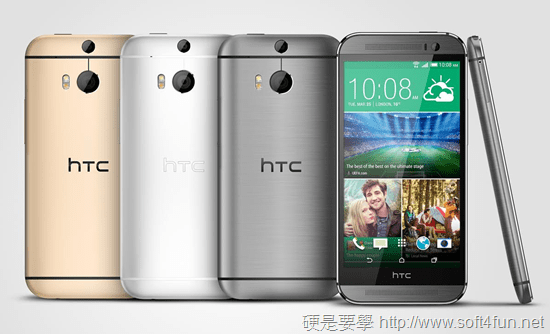 htc one max 顏色