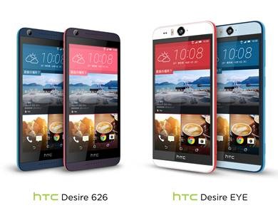 HTC desire eye and desire 626