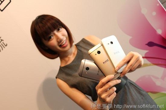 HTC One Mini 2 上市,加碼推出寵愛情人系列活動 IMG_3412
