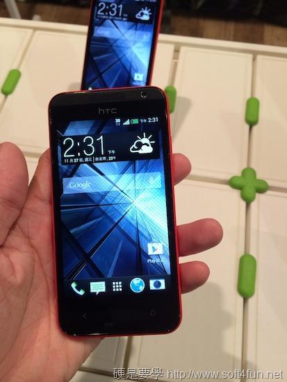 HTC Desire 系列手機火力全開,四款手機一次推出! IMG_0136_thumb