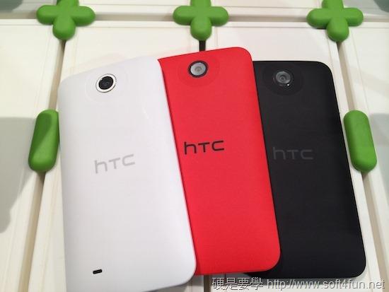 HTC Desire 系列手機火力全開,四款手機一次推出! IMG_0138_thumb