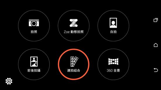 讓相片自己說故事,HTC Eye 體驗、Android 4.4.4 同時上線更新 2014101409.26.39