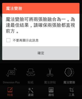 讓相片自己說故事,HTC Eye 體驗、Android 4.4.4 同時上線更新 2014101409.42.54