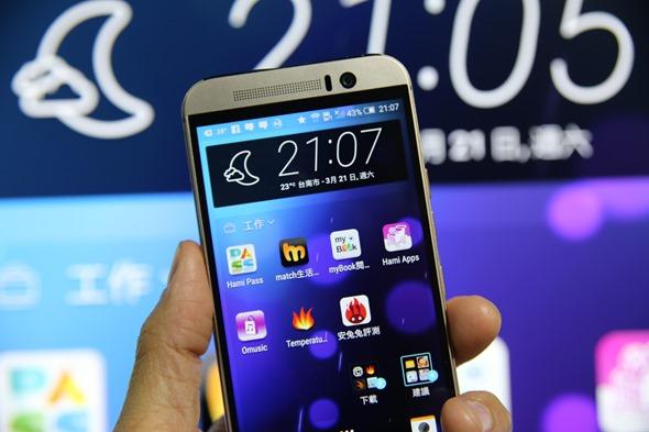 台灣首發 HTC One M9 效能跑分實測出爐,繪圖效能破表! IMG_8108