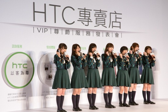 客戶服務再提升!HTC 推新 VIP 尊爵服務並升級 HTC 專賣店服務內容 img201