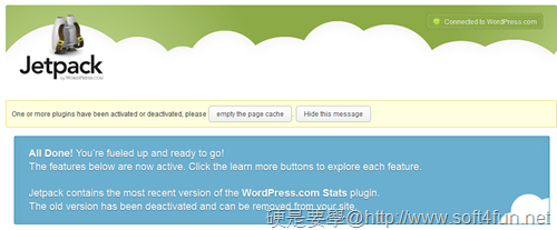 JetPack 自架 WordPress 必裝實用外掛,蒐羅訪客統計、短網址、拼字檢查…等8項功能 [Update] image