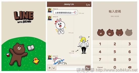 LINE 推出官方版熊大主題,iOS/Android 都支援 line