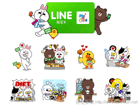 line Store-02