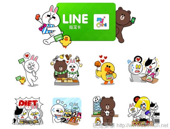 line Store-02