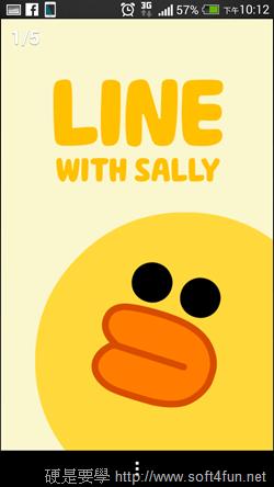 LINE 推出主題小舖,莎莉、雷納德搶先攻佔你的螢幕 Screenshot_2014-02-06-22-12-18