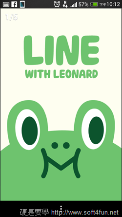LINE 推出主題小舖,莎莉、雷納德搶先攻佔你的螢幕 Screenshot_2014-02-06-22-12-39
