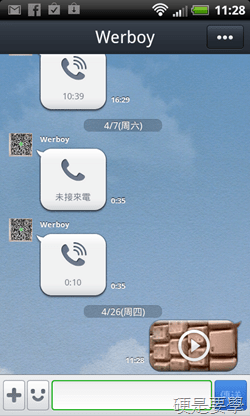 LINE 大更新,加入傳送語音、影片及貼圖小舖功能 3_3