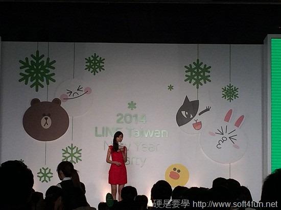 LINE 將推出 LINE 閃購網、實體商店、拍賣平台及0元在地商家服務 2014012819.08.00