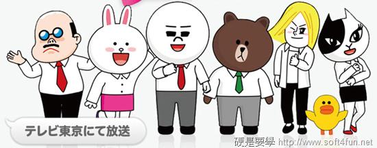 LINE 再進擊!熊大、兔兔、饅頭人進軍動畫演藝圈 lineanimate