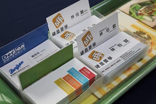 【Let's WordPress IN Tainan 南部首 IN 會】活動心得+幕後花絮 IMG_1158