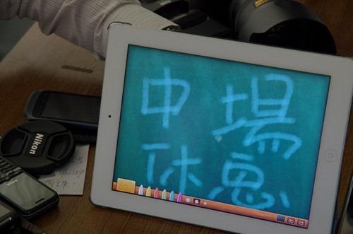 【Let's WordPress IN Tainan 南部首 IN 會】活動心得+幕後花絮 wp28