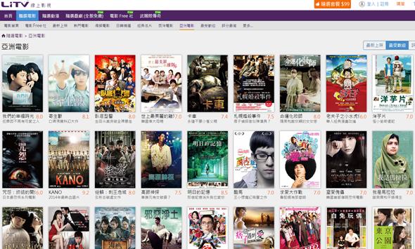 正港台灣!LiTV 線上高畫質電影、動漫、影劇免費看 litv10