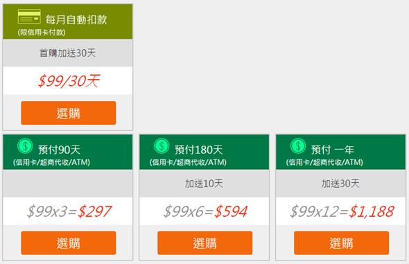 正港台灣!LiTV 線上高畫質電影、動漫、影劇免費看 litv13