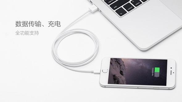 小米跨界推出 MFi 認證 Lightning 傳輸充電線,價格殺很大 pingguoshujuxian_07