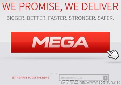 免費空間 MegaUpload 即將復活!改名 MEGA MEGA