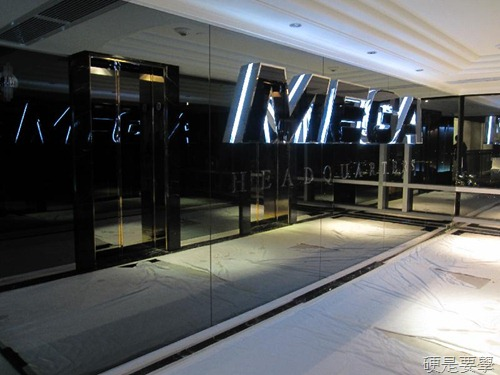 SOPA法案、Megaupload 事件懶人包 megaupload-hongkong