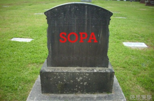 SOPA法案、Megaupload 事件懶人包 sopa-dead