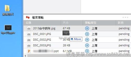 50GB超大容量,MEGA 雲端硬碟登場! mega-03