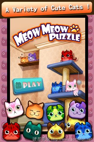 [新創市集] 可愛的國產療癒系方塊遊戲 MeowMeowPuzzle pic1