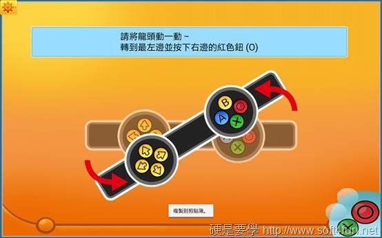 moLo Sport 互動娛樂健身車,愛上運動就是這麼簡單! image024