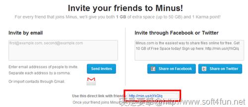 10G免費檔案空間「Minus」不限流量,可免費升級到 50GB Minus-04