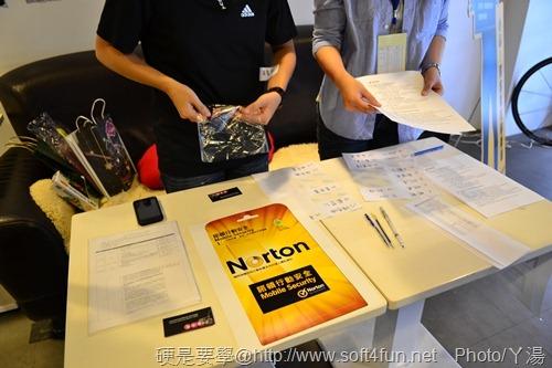 【停「機」樂活日】諾頓行動安全(Norton Mobile Security) 部落客聚會 DSC_6332