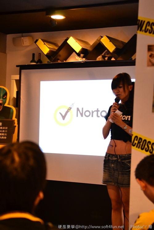 【停「機」樂活日】諾頓行動安全(Norton Mobile Security) 部落客聚會 DSC_6384