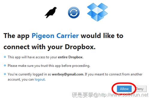 Pigeon Carrier:在 Twitter 的推文上附加檔案 pigeon-carrier-06