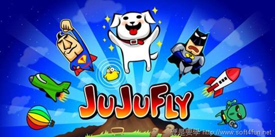 [新創市集] 飛天啾-超Q的飛行遊戲 clip_image00210