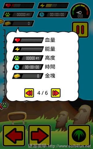 [新創市集] 飛天啾-超Q的飛行遊戲 clip_image00222