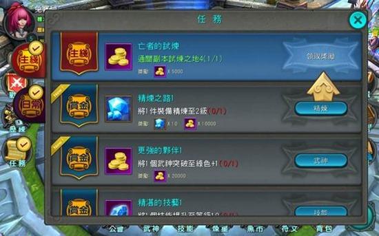 太極熊貓-超好玩現象級真動作RPG!來跟Jolin一起play clip_image011