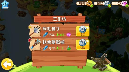 憤怒鳥改行 RPG 原來更好玩,英雄傳全球佳評立刻下載 AngryBirdsEpic11