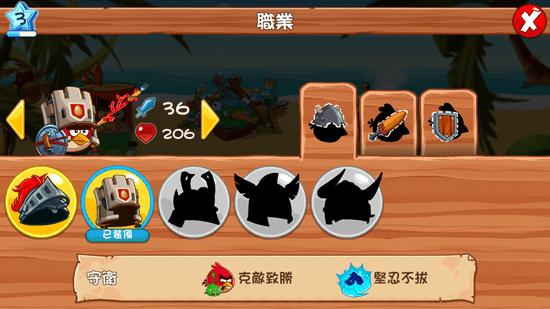 憤怒鳥改行 RPG 原來更好玩,英雄傳全球佳評立刻下載 AngryBirdsEpic14