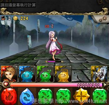 免Root破解,神魔之塔/逆轉三國自動轉珠導航輔助程式(Android) 2013-10-26-18.15.54