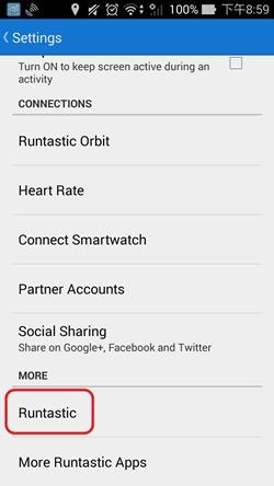 Runtastic Pro 限時免費! 喜歡運動的你千萬不能錯過機會 (iOS, Android) 03