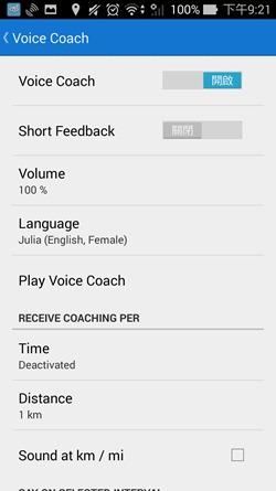 Runtastic Pro 限時免費! 喜歡運動的你千萬不能錯過機會 (iOS, Android) 07
