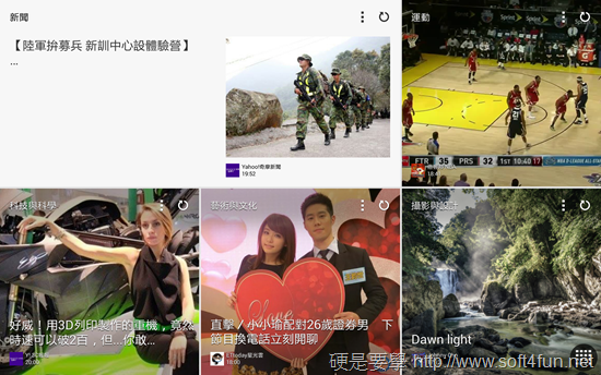 Samsung Galaxy Note Pro 12.2 吋商務平板,挑戰筆電功能 2014-02-16-12.24.39