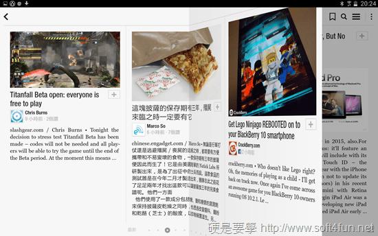 Samsung Galaxy Note Pro 12.2 吋商務平板,挑戰筆電功能 2014-02-16-12.24.58