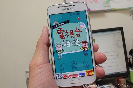 [評測] Samsung Galaxy S4 ZOOM 兼具手機、相機功能的智慧型相機 IMG_1337