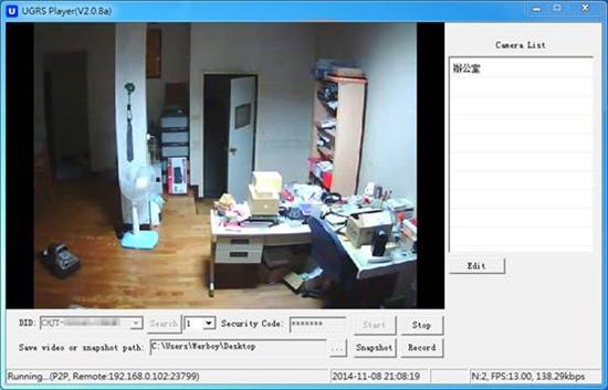SecuFirst 防水無線網路攝影機 WP-H01S 評測 clip_image036