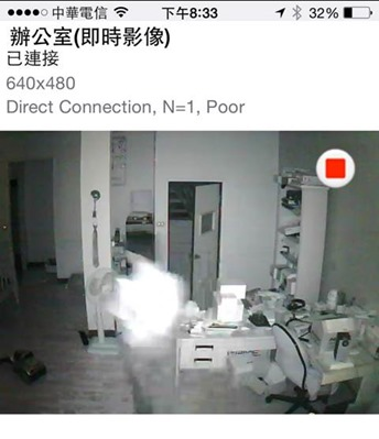 SecuFirst 防水無線網路攝影機 WP-H01S 評測 clip_image039
