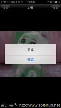SP廣穎電通 Sky Share S10 Class 10 WiFi 記憶卡,無線傳檔免拔卡(支援iOS/Android) 2013112814.28.38_thumb