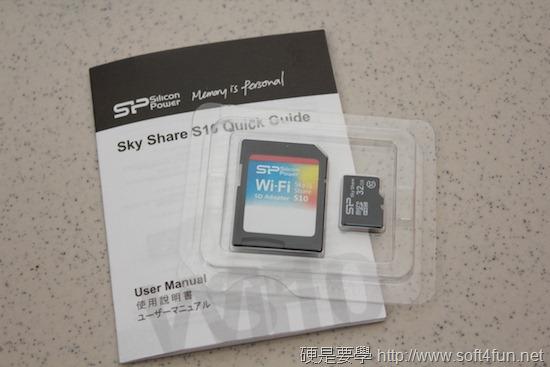 SP廣穎電通 Sky Share S10 Class 10 WiFi 記憶卡,無線傳檔免拔卡(支援iOS/Android) IMG_2148_thumb