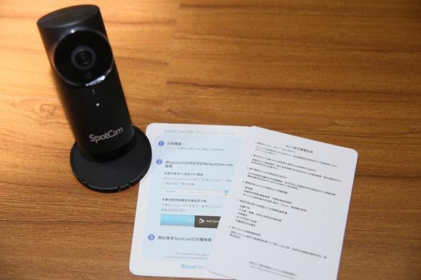 SpotCam HD Pro 雲端網路攝影機戶外防水版評測 IMG_8955